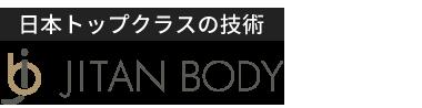 「JITAN BODY整体院 成田」ロゴ